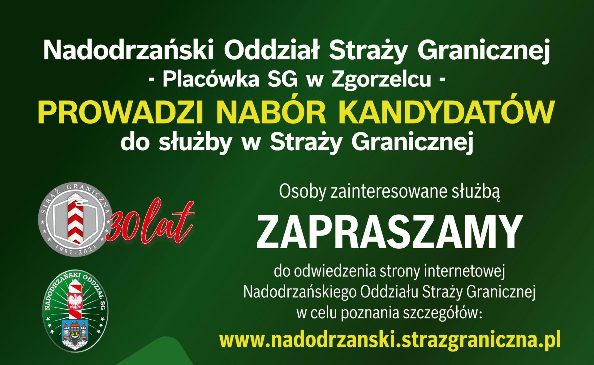 Naboru do służby w Nadodrzańskim Oddziale Straży Granicznej (PSG w Zgorzelcu)